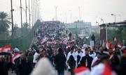 Стотици поискаха изтеглянето на САЩ от Ирак
