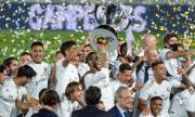 Футболистите на Реал Мадрид  са се отказали от 1 милион евро на човек