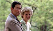 Принцеса Даяна и принц Кирил по бански - непубликуван кадър