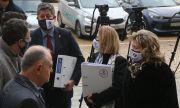 """""""Демократична България"""" провежда електронна подписка за явяване на изборите"""