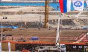 Завършиха един от най-важните елементи на новата турска атомна централа