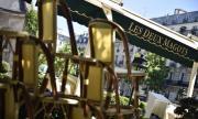 Оценка: Френската икономика ще се свие с 11% през тази година
