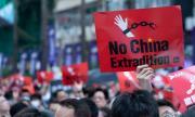 Тайван съветва своите граждани да избягват Хонконг след новия закон за национална сигурност