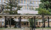 Неврологичното отделение във Видин остава затворено, няма лекари