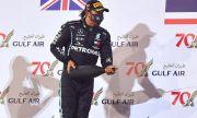 Люис Хамилтън разкри кога смята да се откаже от Формула 1