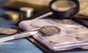 Продадоха стара българска монета за баснословна сума в Италия