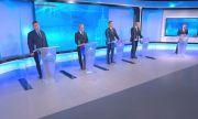 Дончев, Вигенин, Цонев и Каракачанов откриха дебатите за новия парламент