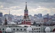 Русия спря сайтове на Кремъл