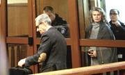 Съдът решава за жената на Божков
