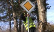 Млад мъж открадна 13 пътни знака