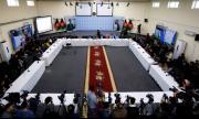 Договориха мир за Афганистан