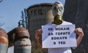 Протест в Сливен за чист въздух
