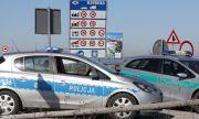 Виден бизнесмен задържан в Словакия