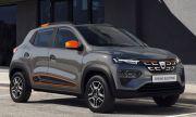 Официално: Обявиха цената на електрическата Dacia. И тя е още по-ниска