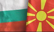 Германски медии: Македонската нация е