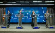Нидерландия подкрепя Северна Македония