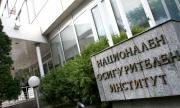 Искат постоянен арест за източването на НОИ-Пловдив