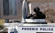 Един убит и 13 ранени при стрелба в Аризона