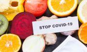 Витамините, които предпазват от COVID-19