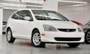 Продават 17-годишен Civic по-скъпо, отколкото нов