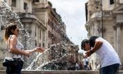 Невиждани жеги в Рим
