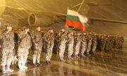 Изтегляме контингента си от Афганистан