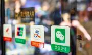 Съд блокира ограничение за WeChat
