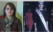 Това е първата Мисис България (ВИДЕО)