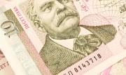 ДАНС не са били информирани от банката за тегленията на Васил Божков