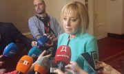 Манолова събра подписите за Комисията по ревизията