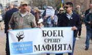 БОЕЦ гони днес Борисов и Гешев с Национален протест