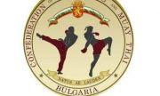 Трима българи са на финал на Световното по кикбокс в Италия