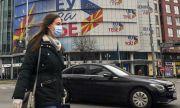 Скандал в Скопие: Министерски сайт е само на албански език