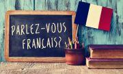Париж: Френският език трябва да замени английския