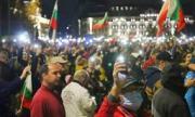 Евродепутати се включиха в Петото Велико народно въстание