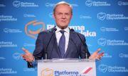 Русия се интересува от слаб ЕС