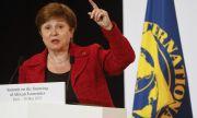 Кристалина Георгиева: Подкрепяме икономиката
