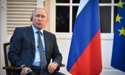 Путин възложи важна задача на ЦИК