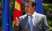 Северна Македония продължава по европейския път