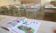 Ротационен принцип на обучение за учениците в София-област