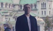 Васил Божков се появи пред