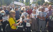 Сблъсъци с полицията на протеста в Айтос