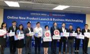 Тайван открива нови бизнес възможности за сътрудничество с Индия