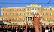 Гръцката полиция забрани демонстрации с над 100 участници