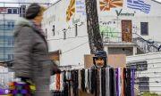 Северна Македония получава похвали от ЕС