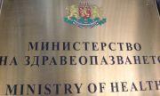 Зам.-министърът на здравеопазването: Продължаваме проверките в големите болници