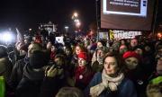 Хиляди поляци на протест