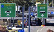Засилен контрол по пътищата в Гърция