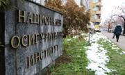 България с девета най-добра пенсионна система в света