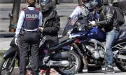 Испания разби престъпни групи